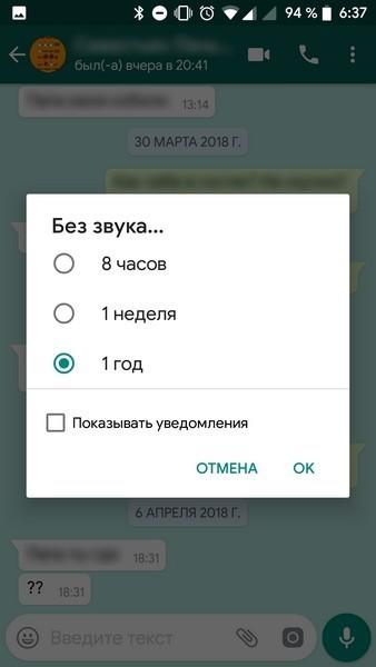 Whatsapp tips - 08