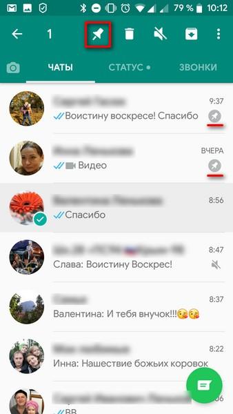 Whatsapp tips - 16
