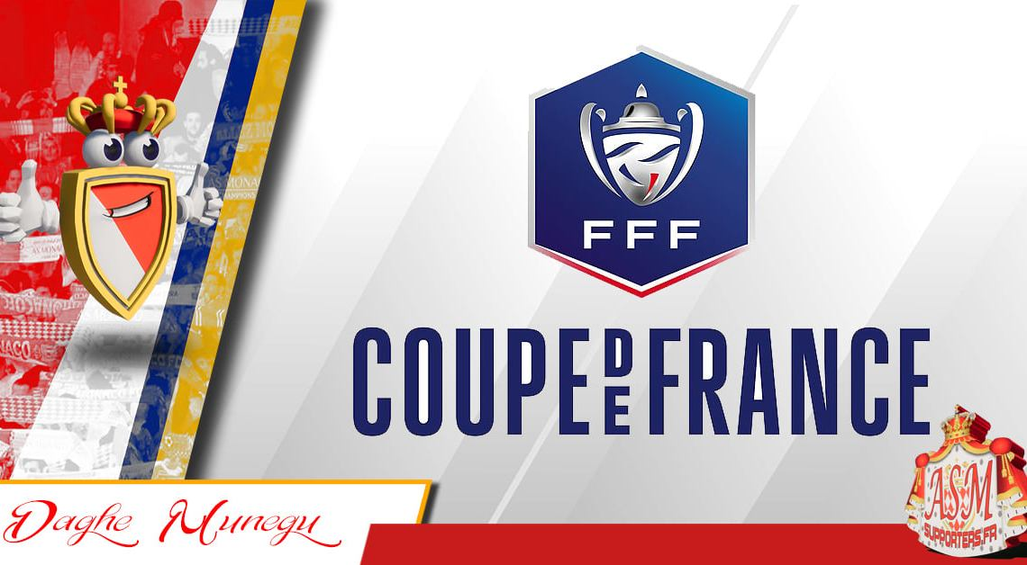 Coupe de France : La date connue