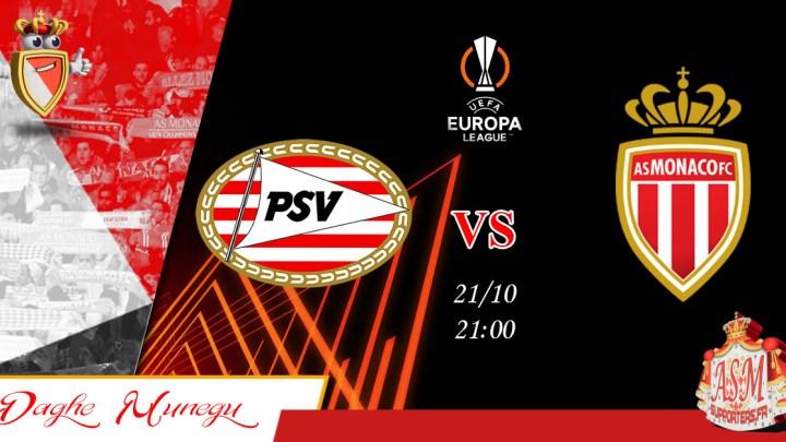 PSV-ASM : L'arbitre de la rencontre