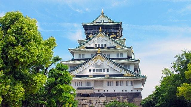Lo mejor de Osaka - Japón