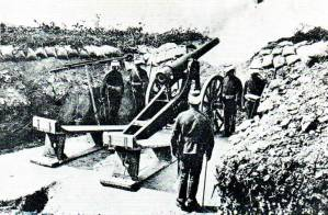 Le canon de 12 cm L25 1882 de position