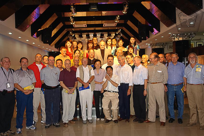 2006 La Chine