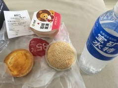 Inexpensive (and delicious) finds at a local Chinese bakery. The southern baked goods are delicious!