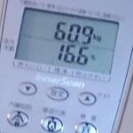 DSC_4860