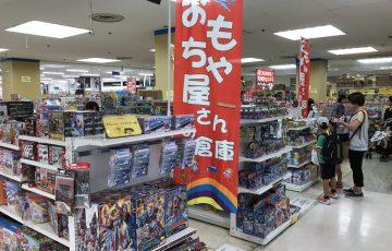 おもちゃ屋さんの倉庫