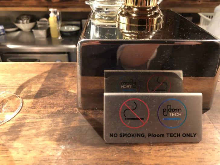 喫煙はプルームテックのみOK