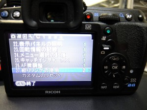 smcm50mm2