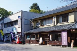 asuwayama5