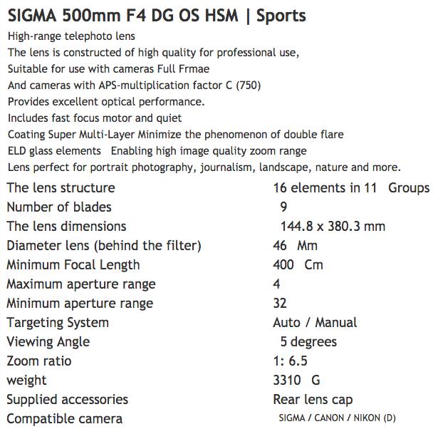 500mm-f4-dg-os-hsm-lens-specifications