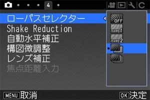 fil_sec3_pic01