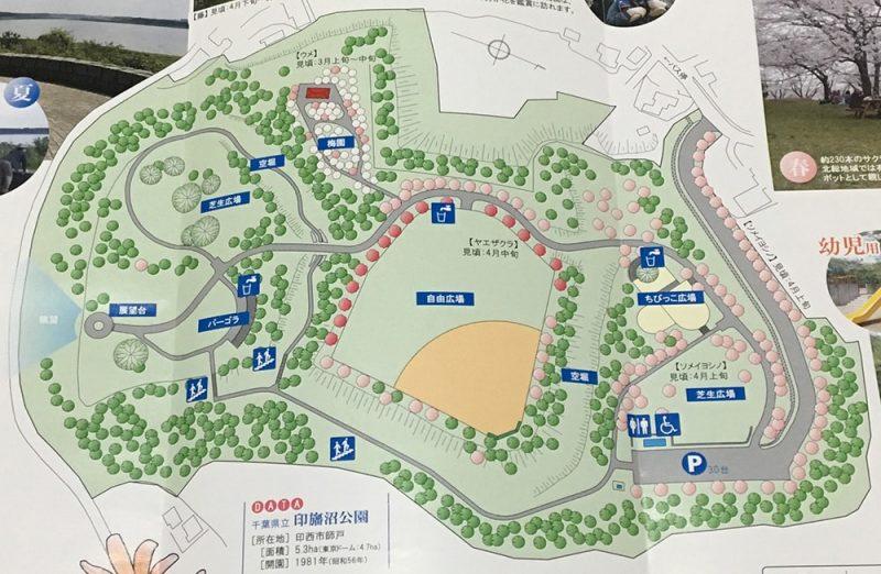 印旛沼公園の地図