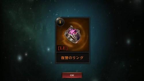 dev-pack7