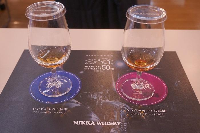 2019年リミテッドエディションのsinglemaltを飲み比べ!ニッカの限定ウイスキー。1本30万円!