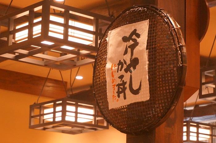 夏にぴったりと噂の冷やしかつ丼を注文!|高島屋新館にできた!日本橋にゆかりのある老舗のトンカツ屋さん「かつ吉」