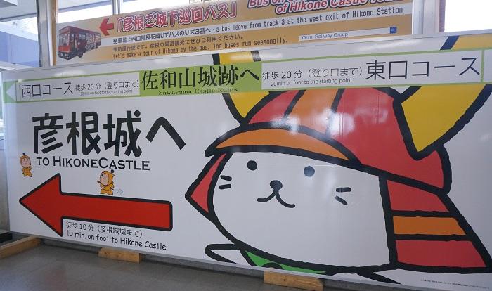 駅から彦根城まではタクシーで5分。表門橋まで車でつけてもらうと近くていいですよ。