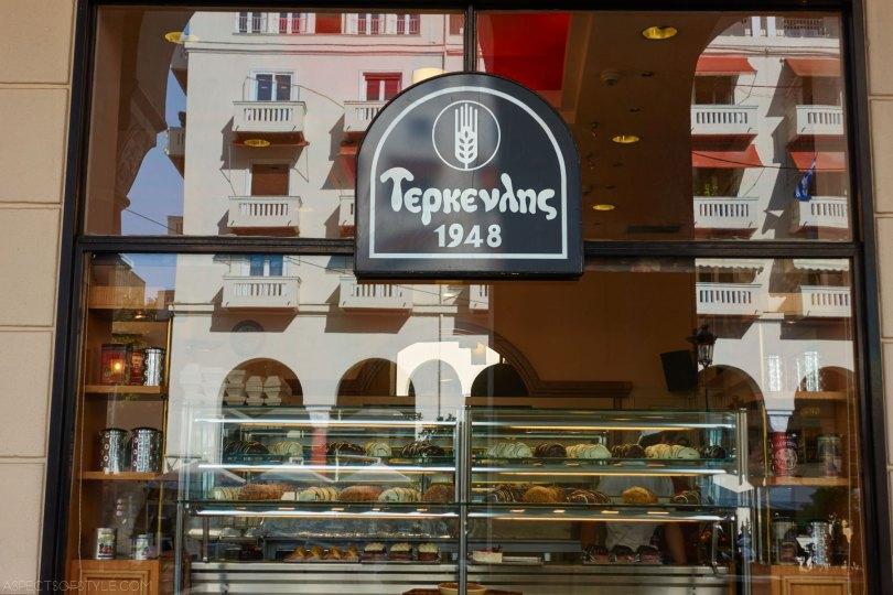 Terkenlis Bakery/Patisserie Thessaloniki
