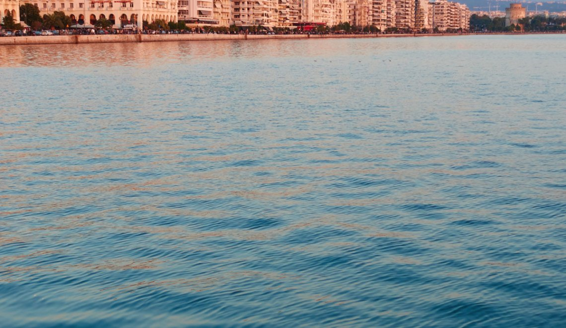 the essential guide to Thessaloniki, Greece