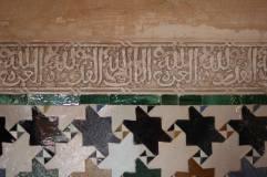 Interior of Alhambra Palace