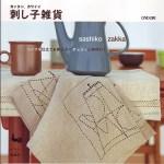 Sashiko + More