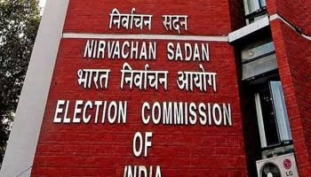 Election commision order