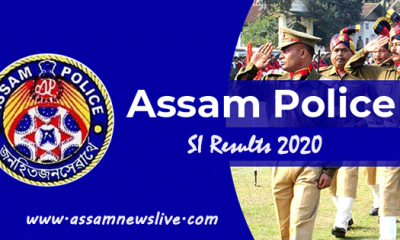 Assam Police SI results 2020