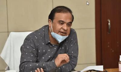 Himanta introduce Madrasa closed bill 2020