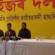 Raijor Dal Press Conference