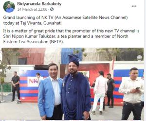 NK Tv Assam owner name