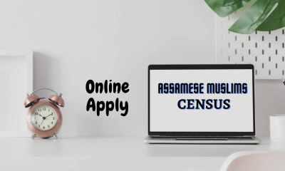 Assamese Muslims Census online apply