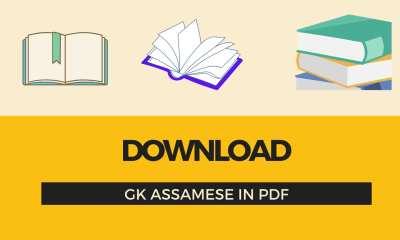 GK Assamese