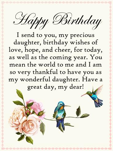To My Precious Daughter Happy Birthday Card Birthday Greeting Cards By Davia