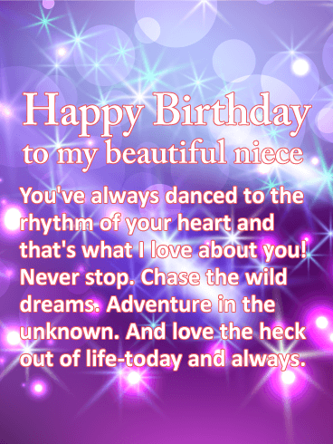 Chase The Wild Dreams Happy Birthday Wishes Card For Niece Birthday Greeting Cards By Davia