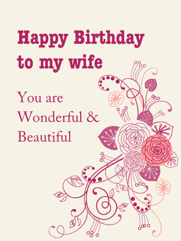 You Are Wonderful Beautiful Birthday Card For Wife Birthday Greeting Cards By Davia