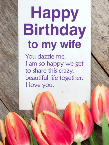 You Dazzle Me Happy Birthday Card For Wife Birthday Greeting Cards By Davia