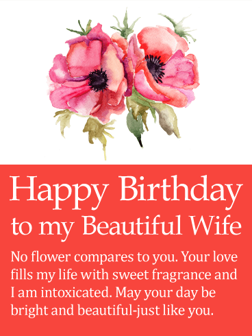 Your Love Fills My Life Happy Birthday Card For Wife Birthday Greeting Cards By Davia