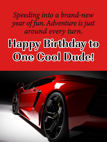To One Cool Dude Happy Birthday Card For Him Birthday Greeting Cards By Davia
