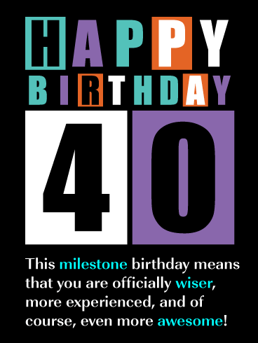 Officially Wiser Happy 40th Birthday Card Birthday Greeting Cards By Davia
