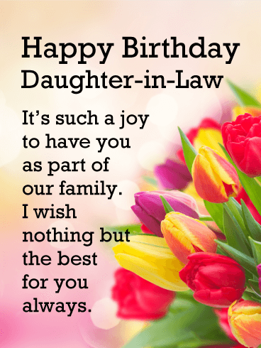 Birthday Flower Cards For Daughter In Law Birthday Greeting Cards By Davia Free Ecards