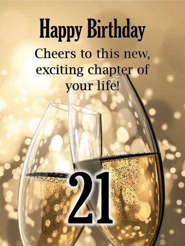 Champagne Toast Happy 21st Birthday Card Birthday Greeting Cards By Davia