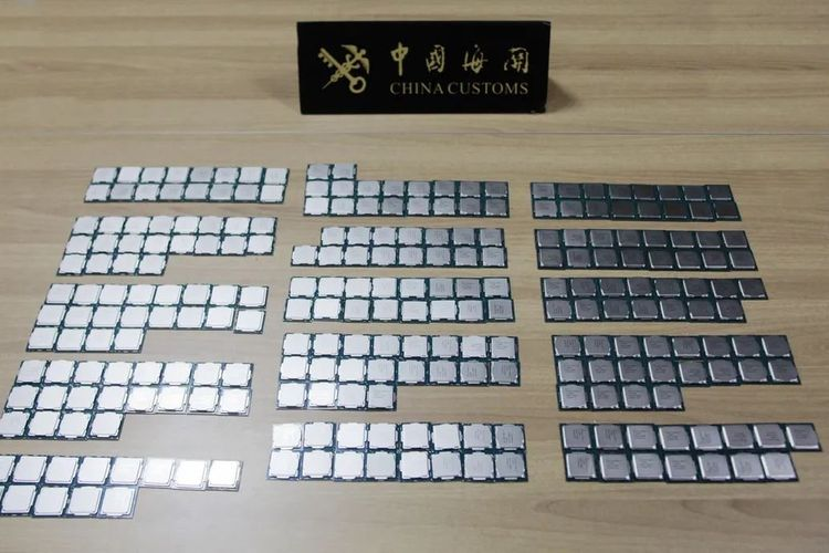 Ilustrasi CPU yang berhasil diamankan Departemen Bea Cukai Hong Kong.