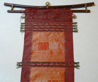 The front view showing the fringe at top; rod is inserted in sleeve on back.