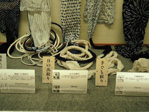 A wide range of shibori techniques on display.