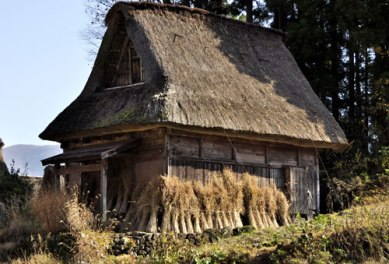 Traditional house in Kanazawa, Japan