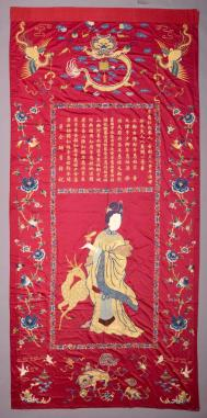 Commemorative Hanging, mid 19th century, silk, metal wrapped yarns. All photos courtesy of the Dallas Museum of Art.