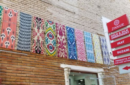 Ikat-banners