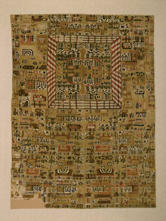 Image PC.B.501 Fragment Of Tunic with Felines and Festival Goers; Wari, Middle Horizon 650-800 CE; 151 x 112 x 34.4 (59.4 x 44.1 x 13.5); wool, cotton.