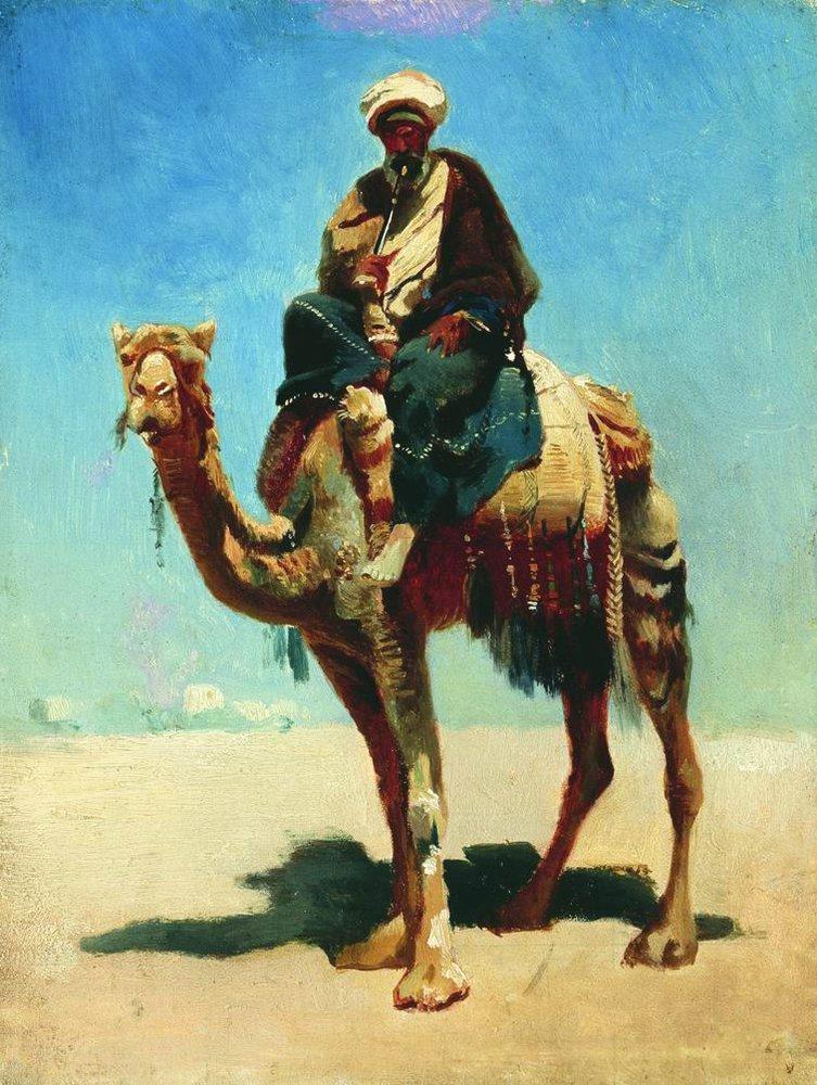 Ishmael, King of the Arabs
