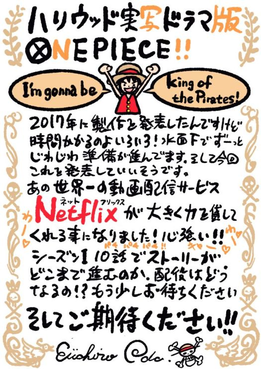 Netflix Reveals Episode 1 Title of Live-Action One Piece Series 2