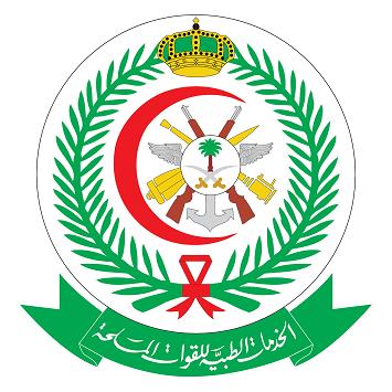 57 وظيفة في مستشفى القوات المسلحة بوادي الدواسر
